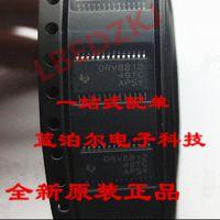 DRV8813PWPR DRV8813  电桥式驱动器