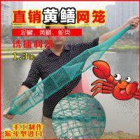 厂家直销虾笼黄鳝笼泥鳅笼地笼捕虾笼捕鱼网渔网捕鱼工具黄鳝笼