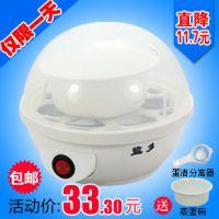 益多yd-500多功能煮蛋器蒸蛋器不锈钢底盘 配蛋羹碗 包邮