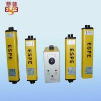 江苏扬州南通镇江机械危险区域安全防护器安全光栅安全光幕意普国际品牌ESPE-ESA