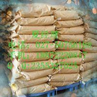 植物生长调节剂 2,4-D酸 萘乙酸CAS:94-75-7 湖北厂家供应
