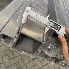 201不锈钢方管100*100*1.2方通(拉丝面、镜面)多少钱一支