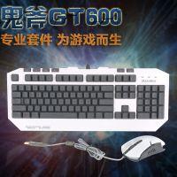 搏展鬼斧GT600 CF LOL电脑通用有线USB背光游戏键盘机械手感