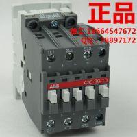 ABB接触器AX40-30-01-86*400-415V原装正品