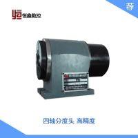 数控机床分度头 可加装四轴机床使用 高精度分度头经济实用
