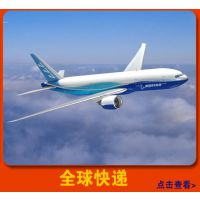 供应英国母婴用品邮寄到中国物流服务 TNT国际快递进口服务