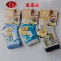宝宝春夏袜浪莎精梳棉婴儿棉袜卡通提花0-2岁儿童袜M8026