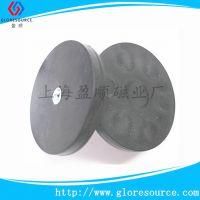 强磁吸盘棋座 包塑磁性吸盘挂钩 包胶磁性基座 永久强磁性