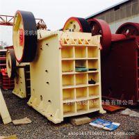 供应矿业破碎设备 PE500×750颚式破碎机 河南郑州鄂式破碎机