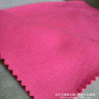 针织纯棉不倒绒面料 保暖内衣面料 时装面料 现货供应厂家直销