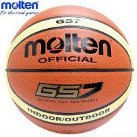 正品 篮球 特价 摩腾 Molten BGS7 室内室外通用  水泥地篮球