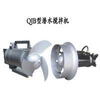 QJB1.5/8-400/3-740/s 潜水搅拌机 参数