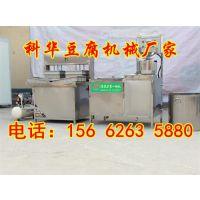 豆腐加工设备价格|绥化豆腐加工设备|科华豆制品机械