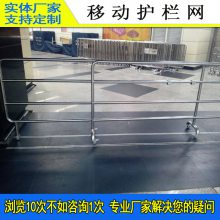 东莞码头临时护栏网|热镀锌隔离栅栏|可移动铁围栏网