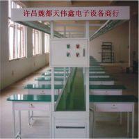 河南天伟鑫电子厂生产线 流水线 包装线 插件线等 按需定制免费安装