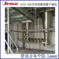 常州力马-喷液量75kg/h发酵液喷干塔、LPG-50喷雾塔式干燥机报价