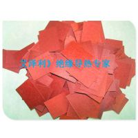 低价供应红钢纸绝缘纸模切加工