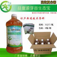 豌豆苗种植老化烂种严重用什么营养液效果好温州