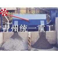 搅拌站砂石分离机批发价格 统一重工高效环保混凝土回收机