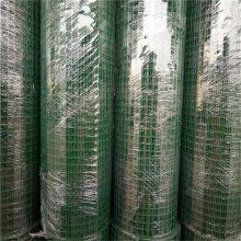 旺来养殖场铁丝包塑围栏 浸塑荷兰网 耐用的养殖铁丝网