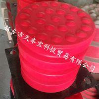 厂家直销亚重起重机缓冲设备JHQ-C-3聚氨酯缓冲器