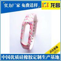 医疗食品级手表腕带供应厂家_来样订做硅胶广告腕带手表那家比较好