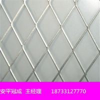 不锈钢菱形网价格_不锈钢菱形网厂家_不锈钢菱形网规格型号