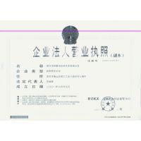 深圳市好美水HML-631D智能功能富氢水机享受健康感受闲暇时的美妙时光延缓衰老,清除体内自由基