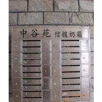 不锈钢信报箱