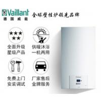 【郑州区】德国威能35kw国产升级型燃气壁挂炉 采暖洗澡两用 性价比高