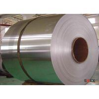 批发供应304太钢不锈钢带、规格0.2-2-4-6-8-10-20、圆钢板卷