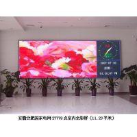 禹城led显示屏、山东宇佳电子、室内led显示屏