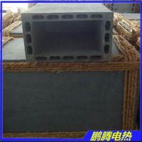 鹏腾电热电器厂直销高温箱式炉 碳化硅炉膛 碳化硅炉膛 箱式电阻炉膛 实验炉膛