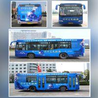 深圳公交车车身贴喷绘4000197297 专业公交车可移不脱胶车身贴广告