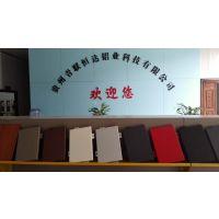 铝单板、氟碳铝单板、仿木纹、仿石材铝单板、冲孔铝单板