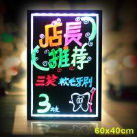 索彩60*40LED荧光板电子发光黑板手写广告板厂家直销发光广告礼品 举报