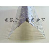 夏博 专业厂家供应 PVC保温外墙护角网2米每根 发天水 白银 兰州 西宁