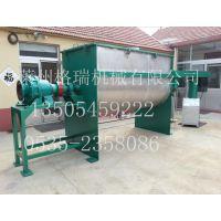 格瑞机械厂家供应WHJ200L卧式混合机,不锈钢化工材质
