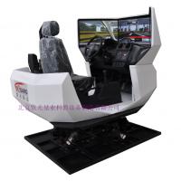 硕士王品牌ZG-DG6型新两自由度动感汽车驾驶模拟器,驾校验收设备,驾驶模拟训练机