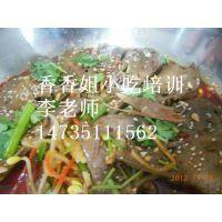 干锅鸭头的做法 干锅鸭头怎么做