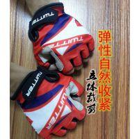 批发骑行手套进口面料舒适速干减震山地车半指手套自行车骑行装备