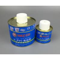 PVC胶水,还是红叶胶水好,值得信赖的老品牌!