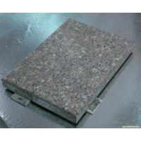 铝单板生产厂家 免费设置深化图纸
