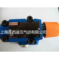 德国博世力士乐rexroth液压阀R987142308 Bosch Rexroth比例阀 齿轮泵