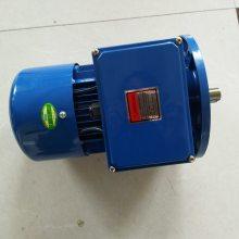 湖北新洲机械设备用上海欢鑫机电单相异步电动机ML8024-0.75KW