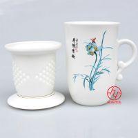 办公用品茶杯 加字加logo陶瓷茶杯定做 合元堂