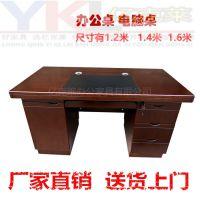 重庆办公家具办公桌办公室配套设施老板桌屏风桌电脑桌职员桌老板桌组合桌