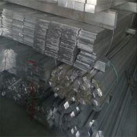 供应:6063西南优质导电铝排 7075建筑用超硬铝排 7075铝板批发