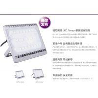 飞利浦节能型LED泛光灯BVP161/30W