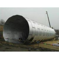 公路排水涵洞专用钢波纹涵管,拼装波纹涵管